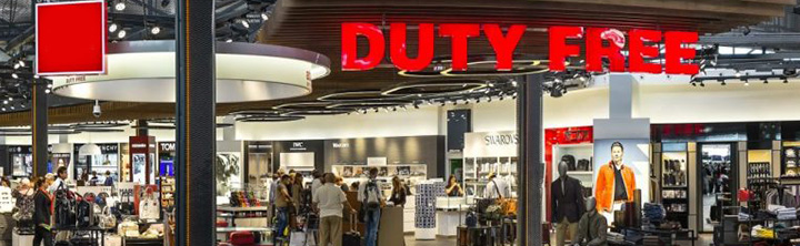 Global Duty Free Retailing Market